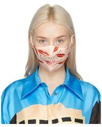 Lanvin Ensemble de deux masques en soie roses Lips - Bleu