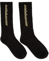 Yeezy Ensemble de trois paires de chaussettes multicolores Calabasas - Noir