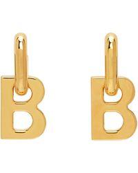 Balenciaga ゴールド Xs B Chain ピアス - メタリック