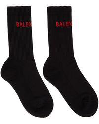 Balenciaga - ブラック ロゴ テニス ソックス - Lyst