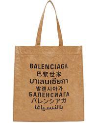 Balenciaga タン ミディアム Languages ショッパー トート - マルチカラー