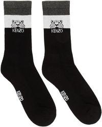 KENZO ブラック Stripy タイガー ソックス