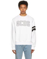 Gcds ホワイト ロゴ スウェットシャツ