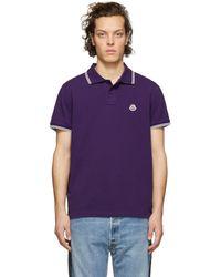 Moncler - Striped Trim Polo Shirt - Lyst
