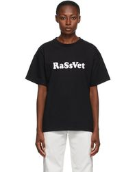 Rassvet (PACCBET) ブラック Logo T シャツ