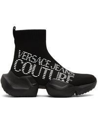Versace Jeans Couture Baskets Gravity noires à logo
