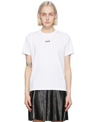 MSGM ホワイト ロゴ T シャツ