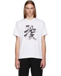 Vetements - White Monkey Chinese Zodiac T-shirt - Lyst