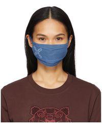 KENZO - マルチカラー ロゴ フェイス マスク 3 枚セット - Lyst