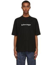 Balenciaga - ブラック New Copyright ラージ フィット T シャツ - Lyst