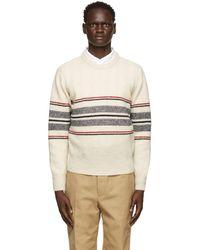 Thom Browne オフホワイト ストライプ セーター
