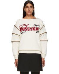Gucci - Ivory Pussycat Sweatshirt - Lyst