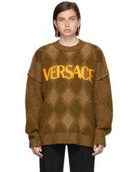 Versace カーキ アーガイル ロゴ セーター - マルチカラー