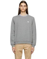 Lacoste - グレー ロゴ スウェットシャツ - Lyst
