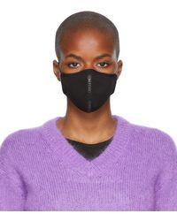 Tom Ford ロゴ フェイス マスク - パープル