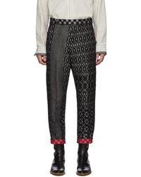 Haider Ackermann Cropped Jacquard Pants - Gray