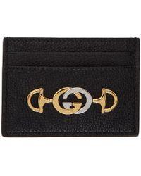 Gucci - ブラック ズゥミ カード ホルダー - Lyst