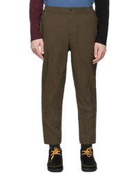 Comme des Garçons Khaki Garment-dyed Pants - Natural