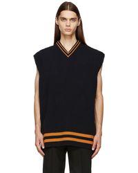 Maison Margiela ネイビー ストライプ オーバーサイズ セーター - ブルー