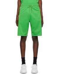 Givenchy グリーン ロゴ テープ ショーツ