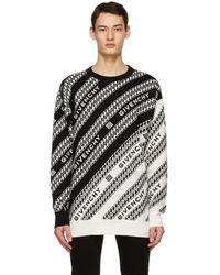 Givenchy ブラック And ホワイト オーバーサイズ Chain セーター