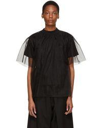 ShuShu/Tong T-shirt en tulle noir