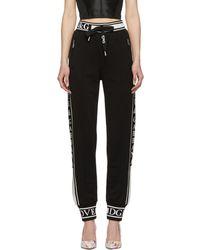 Dolce & Gabbana ブラック ロゴ ラウンジ パンツ