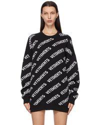 Vetements ブラック & ホワイト オールオーバー ロゴ セーター