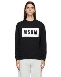 MSGM ブラック Box ロゴ スウェットシャツ