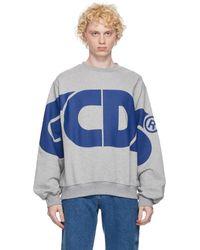 Gcds - グレー Macro ロゴ スウェットシャツ - Lyst
