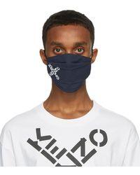 KENZO - マルチカラー Sport ロゴ フェイス マスク 3 枚セット - Lyst