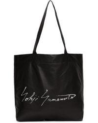 Yohji Yamamoto ブラック ロゴ トート