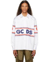 Gcds ホワイト ロゴ シャツ