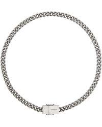 Vetements Silver Usb Necklace - Metallic