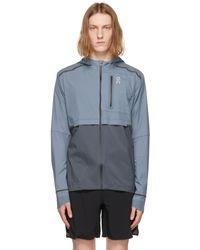 On Blue Weather Jacket