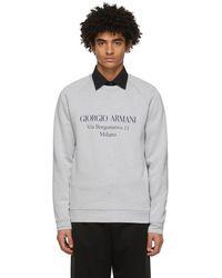Giorgio Armani グレー Via Borgonuovo 11 スウェットシャツ