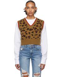 SJYP Brown Leopard V-neck Vest