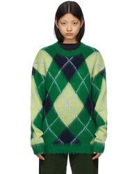 KENZO グリーン & ブルー セーター
