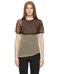 ADER error & Beige Overlap T-shirt - Brown