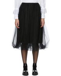 Noir Kei Ninomiya - Black Tulle Overlay Skirt - Lyst