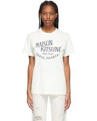 Maison Kitsuné オフホワイト Palais Royal Classic T シャツ