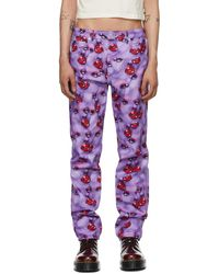 Marc Jacobs Purple Heaven By Star Faces Jeans