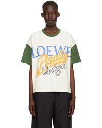 Loewe Paula's Ibiza コレクション オフホワイト オーバーサイズ T シャツ