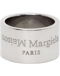 Maison Margiela - シルバー ポリッシュ ワイド ロゴ リング - Lyst