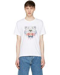 KENZO | White Tiger T-shirt | Lyst