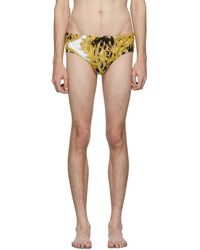 Versace White And Gold Animal Swim Briefs - Multicolor