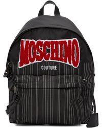 Moschino ブラック ピンストライプ バックパック
