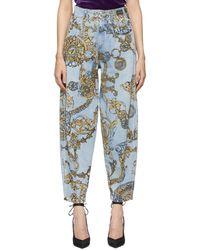 Versace Jeans Couture ブルー & ゴールド Regalia Baroque Print テーパード ジーンズ