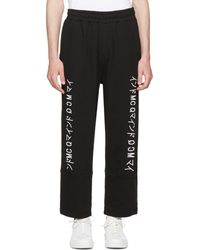 McQ - Black Katsumi Lounge Trousers - Lyst