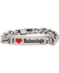 Balenciaga シルバー Plate Gourmette ブレスレット - メタリック